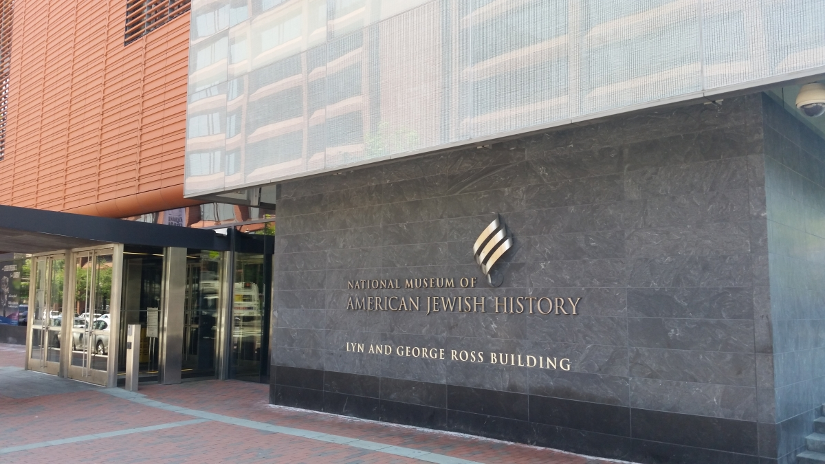 American Jewish Museum Philadelphia