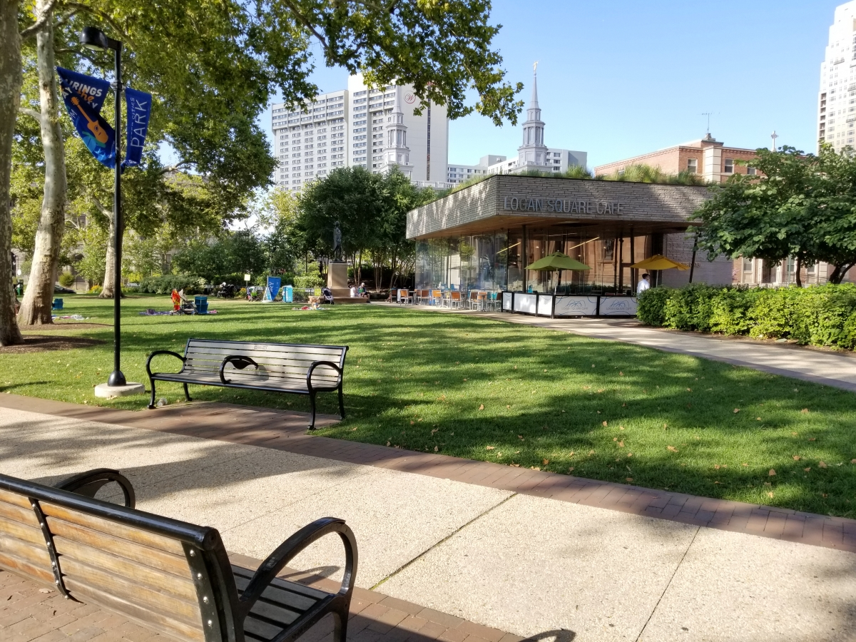 sister cities park visitor center and cafe - Dicovery Garden