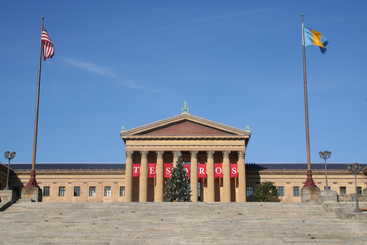 "The ""Rocky Steps"" leading to the Philadelphia Museum of Art"