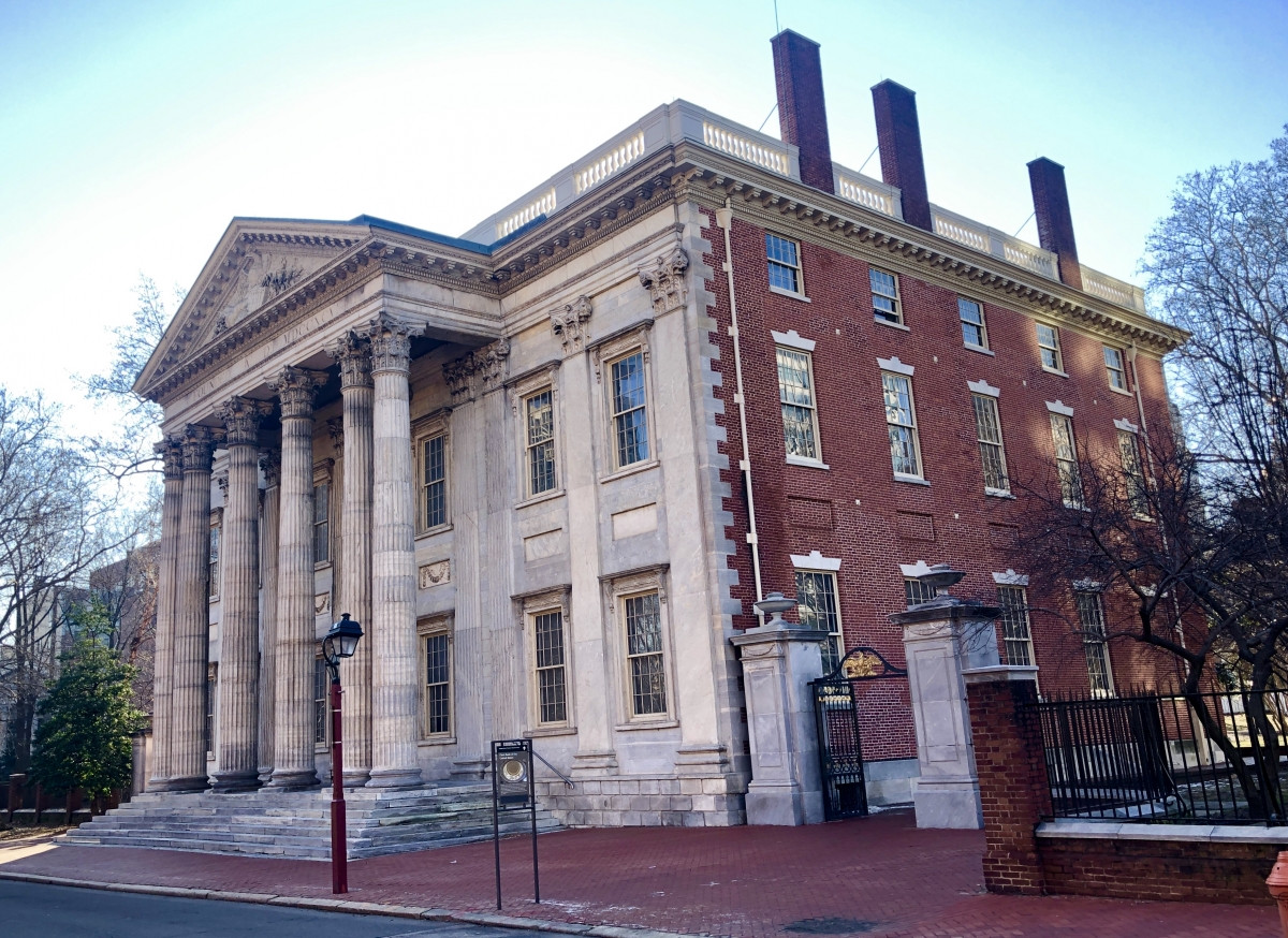 The First Bank of the United States in Philadelphia
