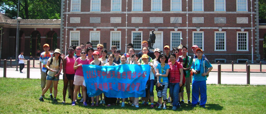 Independence Hall, The Constitutional Walking Tour, Independence National Historical Park, Field Trips of Historic Philadelphia